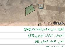 ارض للايجار 29 دونم