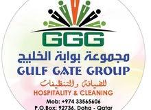 شركة بوابة الخليج لتنظيف الخزانات