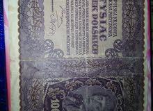 عملات نادرة جد وسرية اربع ورقات فئة 2,5,10,20