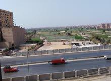 مدينة الرحمن - المطبعة - فيصل