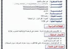 ابحث عن عمل في قناة فضائية مصريه