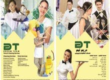 Residential/Commercial Cleaning Service/Maid Services in Dubai