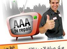ابو النور لصيانة الاجهزة الالكترونية
