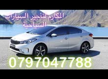 Automatic Kia 2016 for rent - Amman