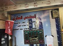 لإيجار شقق سعد العبدالله والجهراء