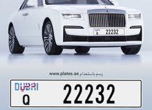 للبيع رقم مميز دبي Q22232