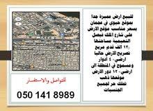 للبيع ارض في عجمان النعيميه