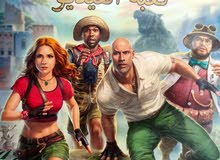 jumanji : the video game   جومانجي