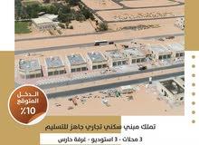 للبيع محلات تجارية في الزاهية عجمان علي شارع رئيسي مساحته 40 متر مربع  PL