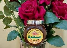 Al Maidah Sidr Hone