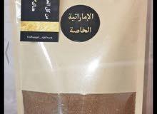 قهوة الإماراتية بيع بالجمله و المفرد