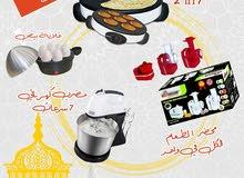 منتجات الطبخ