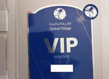 ملصق دخول لا محدود vip