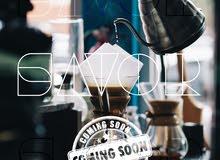 يعلن مقهى (SAVOR) للقهوة المختصة في (جدة ابحر الشمالية) عن توفر وظائف باريستا