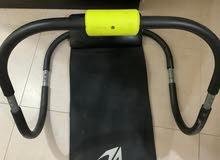 جهاز رياضة