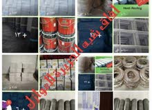 مطلوب مندوب مبيعات مواد بناء
