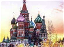 كورس لغة روسية