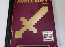 MINECRAFT COMPAT HANDBOOK UPDATE EDITION كتاب