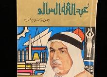 للبيع كتب نادرة