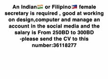 An Indian or Filipino secretary is required
