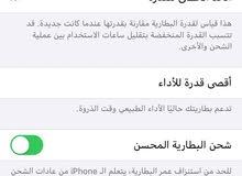 جوال ايفون 6s جديد للبيع