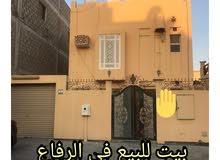 بيت للبيع في الرفاع الشرقي