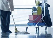 مطلوب عاملات نظافة للعمل في مصحة