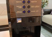 مكينة قهوة لفازا Lavazza
