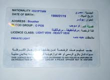 ساءق نقل ثقيل مصري ابحث عن عمل