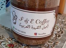 قند الراس بقهوة عربيه من بنت الشحوح