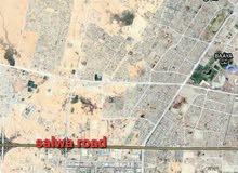 استيديو للاجار في منطقه السيليه.الريان