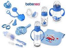 جميع مستلزمات الاطفال الصغار bebeneo