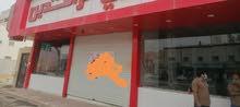 للتقبيل مشروع مطعم جاهز في الرياض التكلفه60 الف بالشراكه للتواصل0594878913