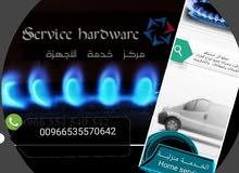 تركيب وصيانة  الأجهزة المنزلية الكهربائية