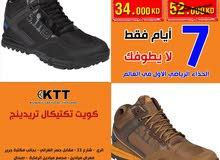 الحذاء الرياضي 5.11  الاصلي الاكثر استخداما في العالم