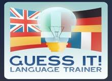 مطلوب مدرسي لغات، اللغة الانجليزية، الفرنسية ، التركية من كلا الجنسين