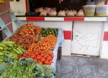 بيع الدجاج و الخضر و الفواكه