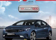reserve a Kia Cerato 2018