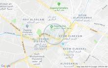 شقه للايجار مميزه اول مجمع المصالح من شارع الأمن الغذائي