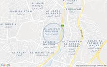apartment for rent in ZarqaJabal Al Amera Rahma