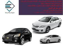 مطلوب سيارات للايجار لكبري شركات البترول و التوريدات