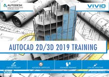 Master in AUTOCAD in 10 days