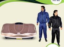 Ultrathin Body Slimmer  جهاز
