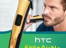 ماكينه حلاقة ماركه HTC ذهبية