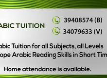 Arabic Tuition for all arabic subjects