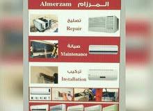 ac maintenance qatar