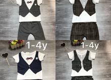 ملابس اطفال بأقل الاسعار