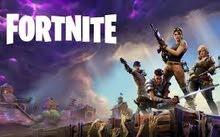 مطلوب لعبة  Fortnite
