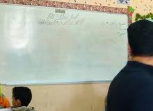 معلم مادة Maths و رياضيات صفوف اولية و اعدادية