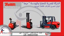 Forklifts in Giza is available for sale